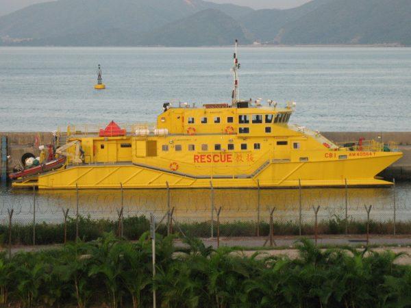 Batiment de commandement de sauvetage de l'aéroport d'Hong-Kong @Hip Wang LEUNG